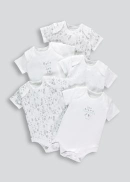 Unisex 5 Pack Printed Bodysuits (Tiny Baby-18mths)