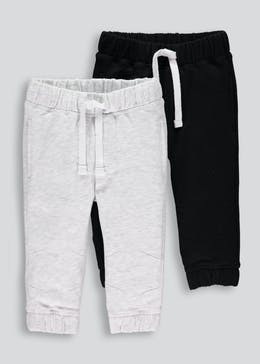 Boys 2 Pack Jogging Bottoms (9mths-5yrs)