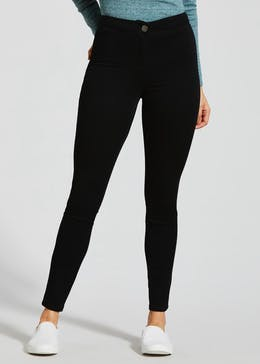 wholesale outlet fresh styles new style Womens High Waisted Jeans - Womens Jeans – Matalan