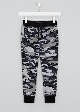 Boys Drop Crotch Camo Jogging Bottoms (4-13yrs)