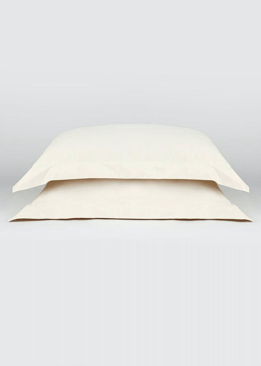 100% Cotton Oxford Pillowcase Pair (200 Thread Count)