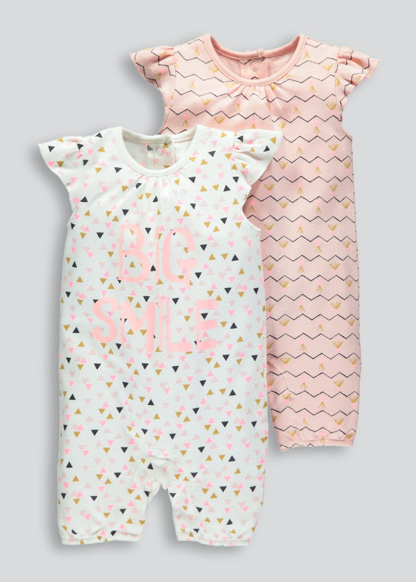 Girls 2 Pack Geo Shortie Rompers (Newborn-18mths)