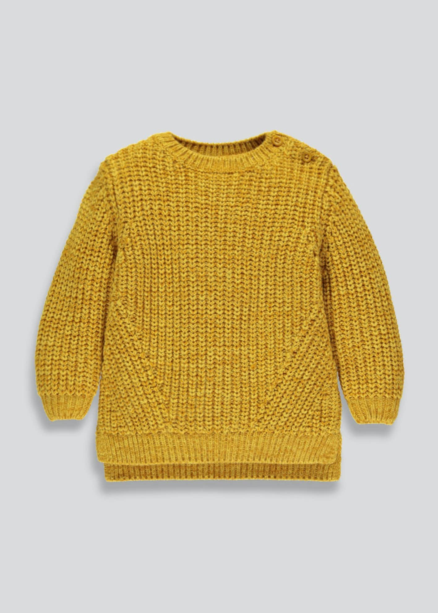 Kids Twist Knit Jumper (3mths-6yrs)