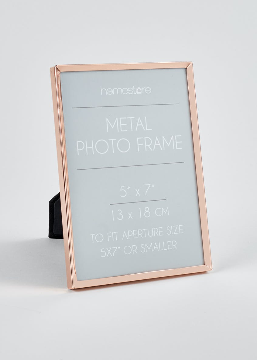 Copper Metal Photo Frame (18cm x 13cm)