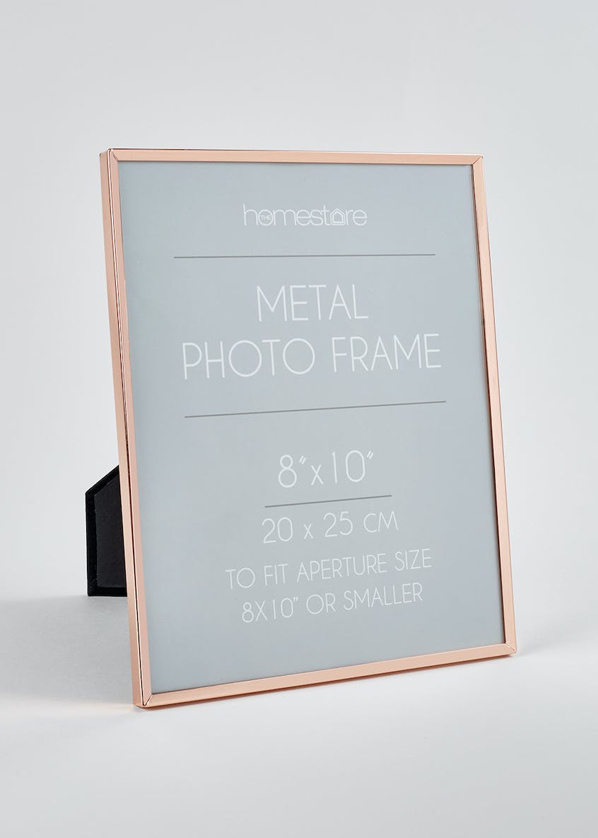 Copper Metal Photo Frame (25cm x 20cm)