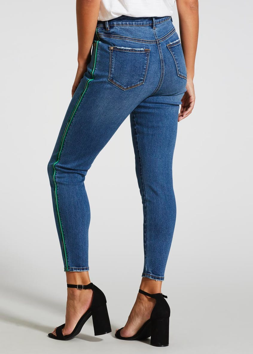 April Side Stripe Super Skinny Jeans