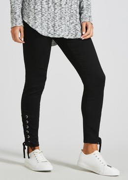 Jessie Eyelet Lace Up High Waisted Jeans