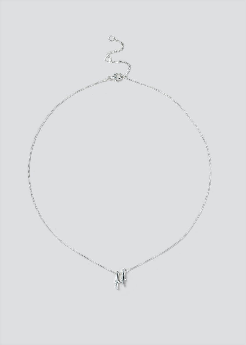 Giftable H Initial Necklace