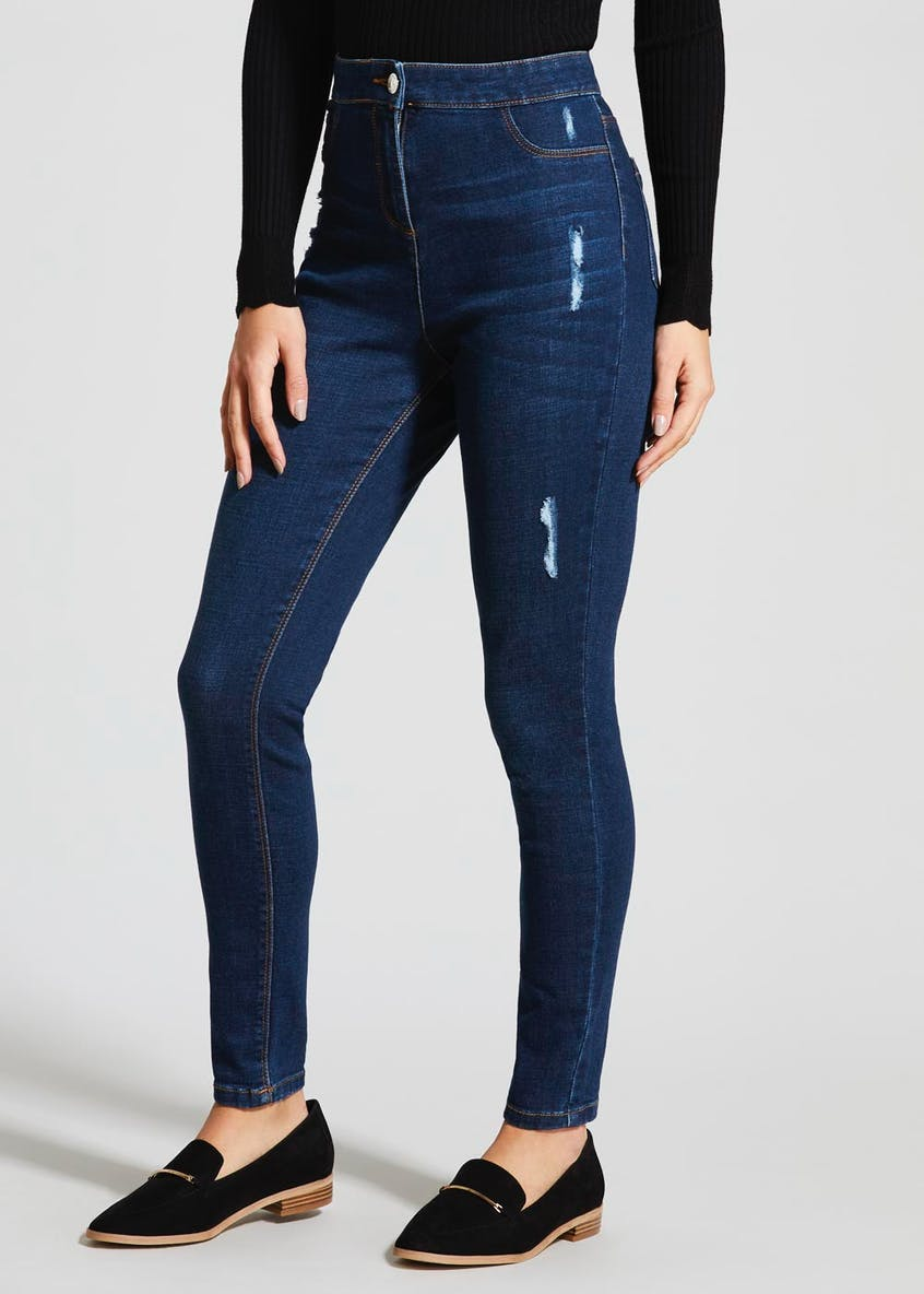 Jessie Distressed High Waisted Jeans