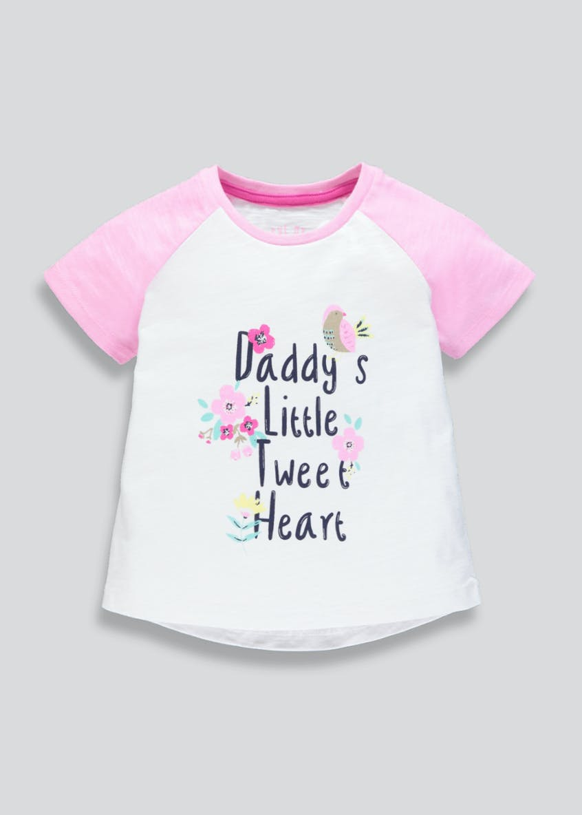 Kids Daddy Slogan T-Shirt (9mths-6yrs)
