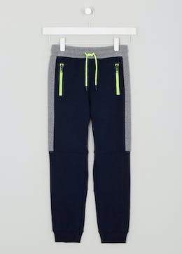 Boys Panel Jogging Bottoms (4-13yrs)