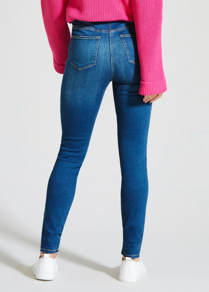 April Crystal Side Stripe Super Skinny Jeans