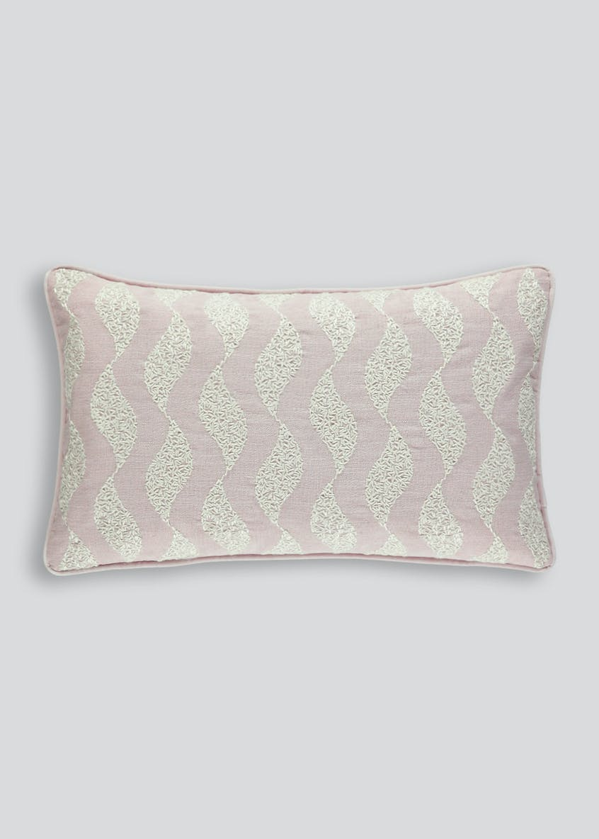 Farhi by Nicole Farhi Embroidered Feather Filled Cushion (48cm x 48cm)