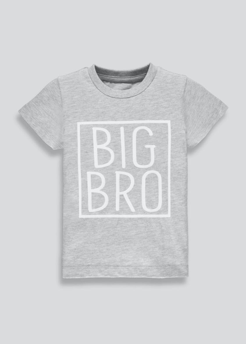 Mini Me Boys Big Bro T-Shirt (18mths-6yrs)