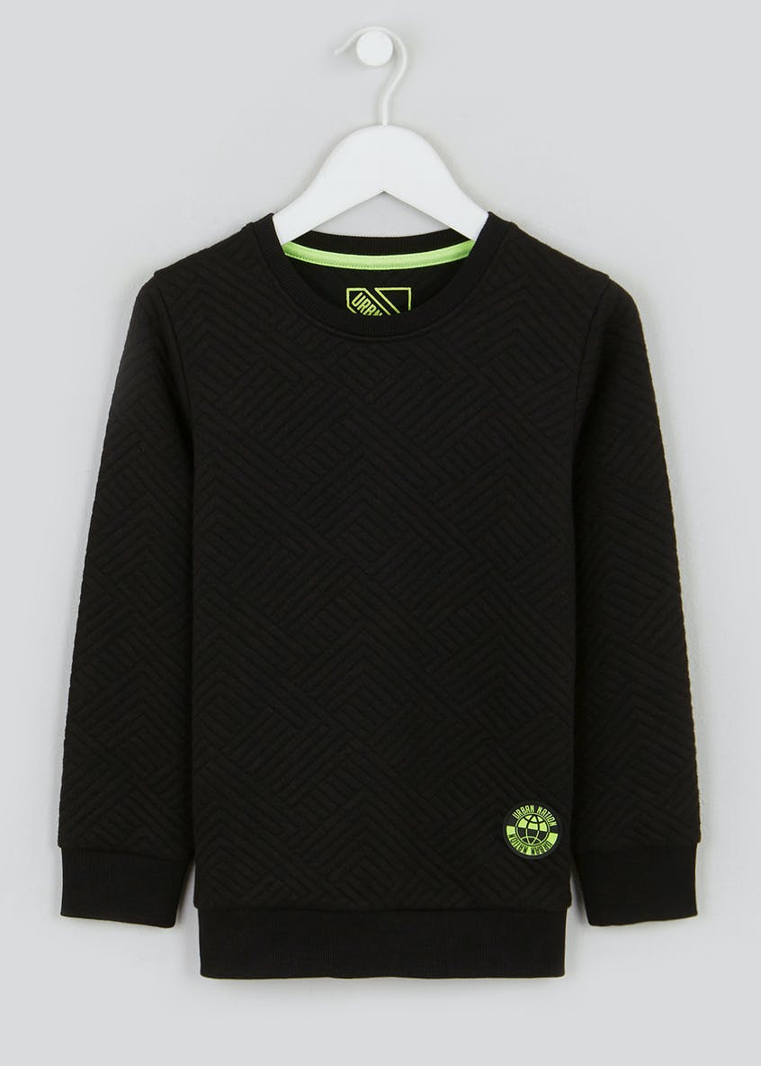 Boys Quilted Sweat (4-13yrs)