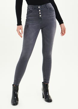 Jessie Button Distressed High Waisted Jeans