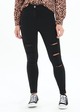 Jessie Extreme Rip High Waisted Jeans