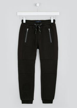 Boys Ribbed Panel Jogging Bottoms (4-16yrs)