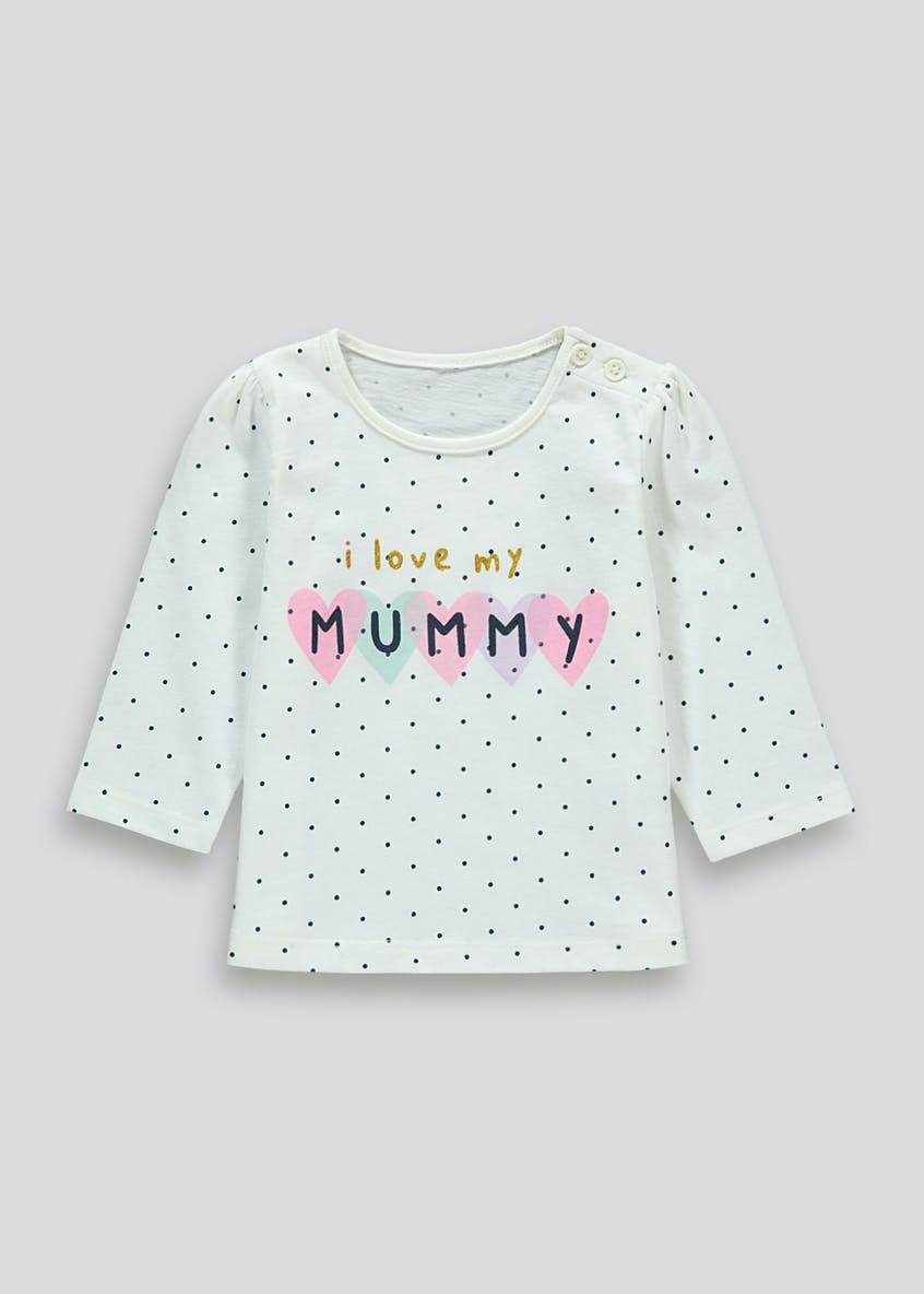 Unisex I Love My Mummy T-Shirt (Tiny Baby-23mths)