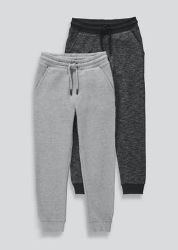 Boys 2 Pack Jogging Bottoms (4-13yrs)