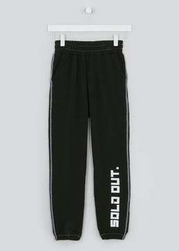 Girls Candy Couture X Sold Out Joggers (9-16yrs)