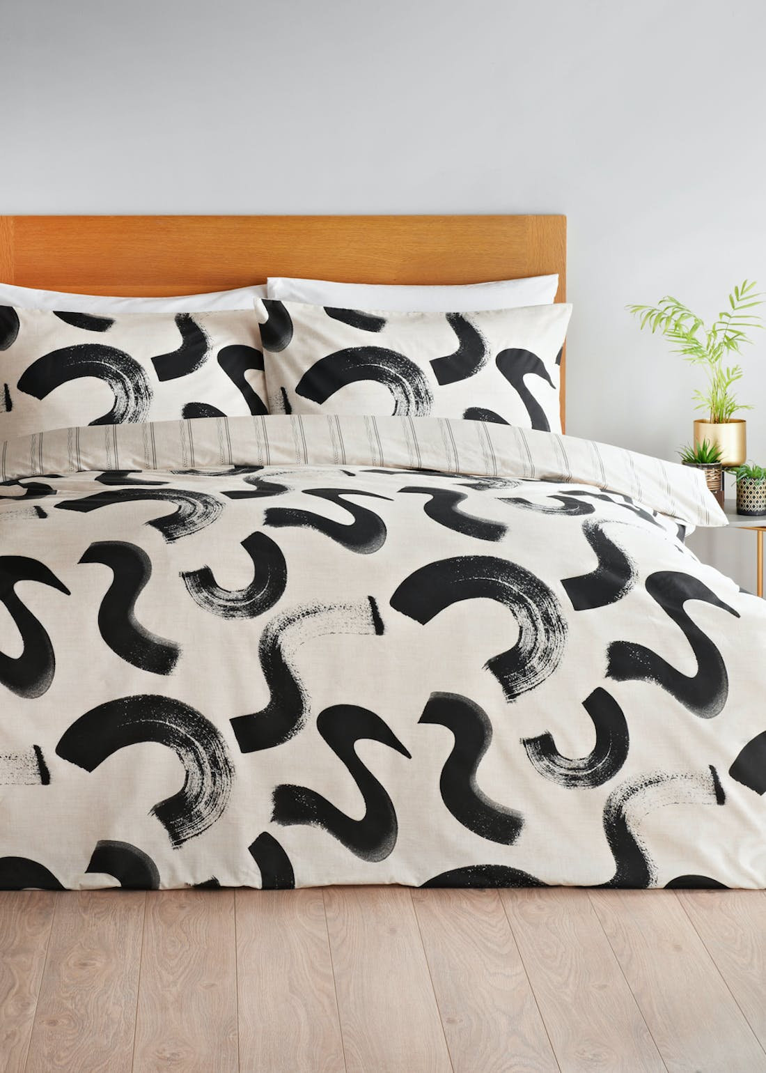 Reversible Brush Stroke Duvet Cover