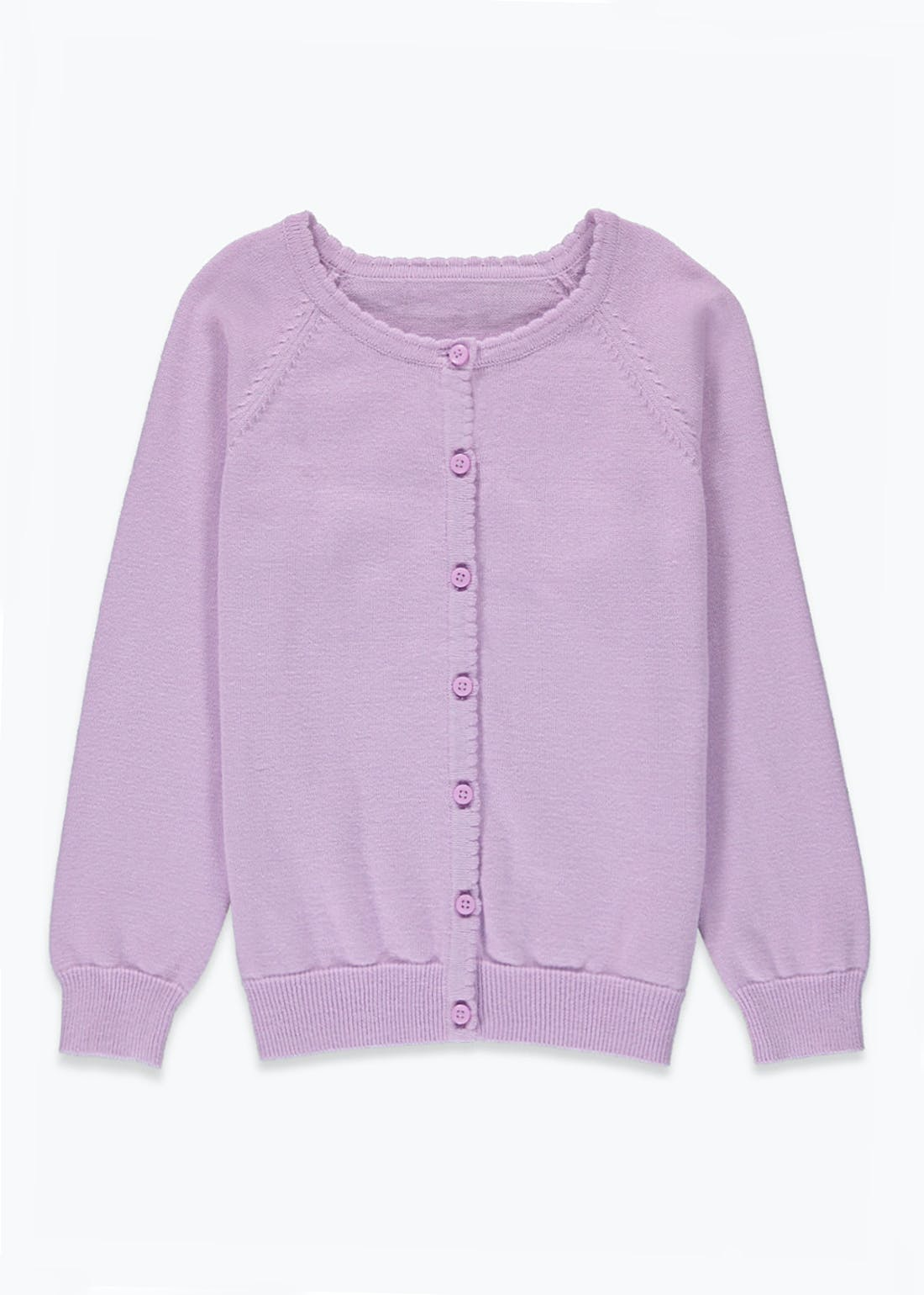 Girls Button Front Cardigan (4-13yrs)