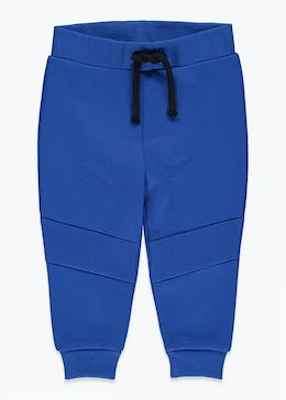 Boys Rib Panel Joggers (9mths-6yrs)